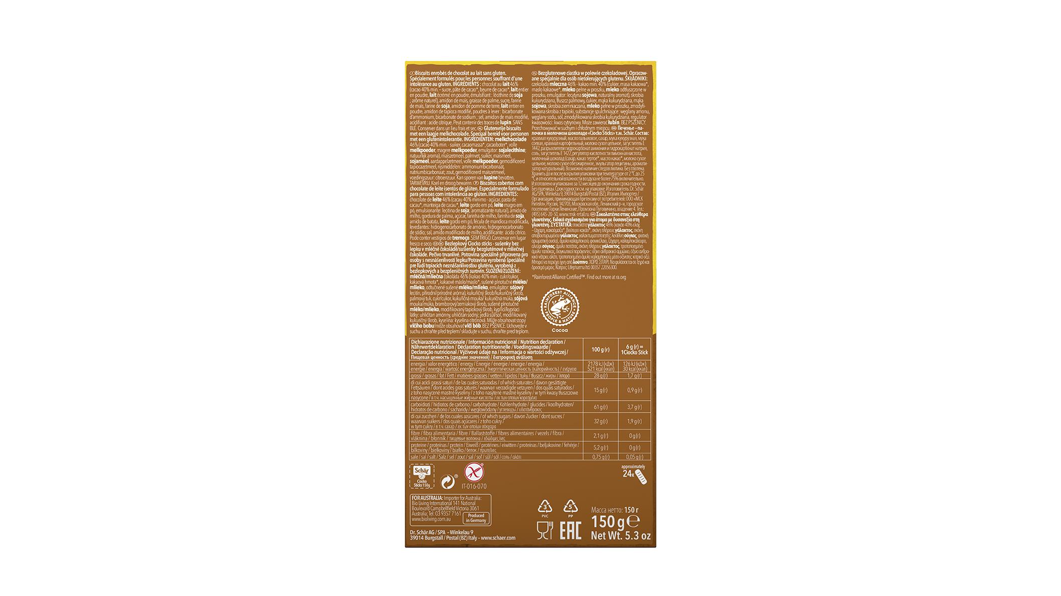 Brezglutenske čokoladne palčke – Ciocko Sticks